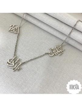 Ottoman 3 name necklace