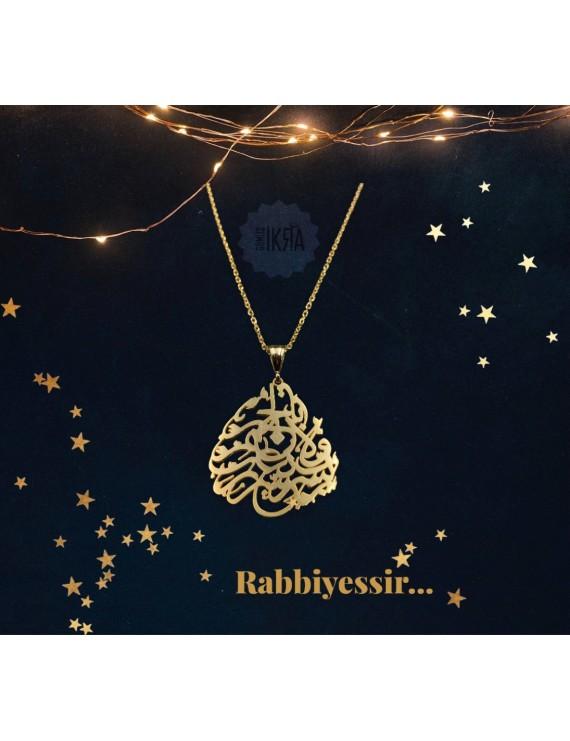 Rabbiyessir necklace.