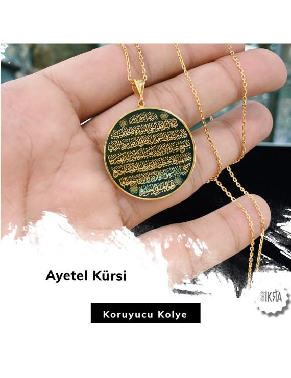 Ayetel Kürsi Necklace