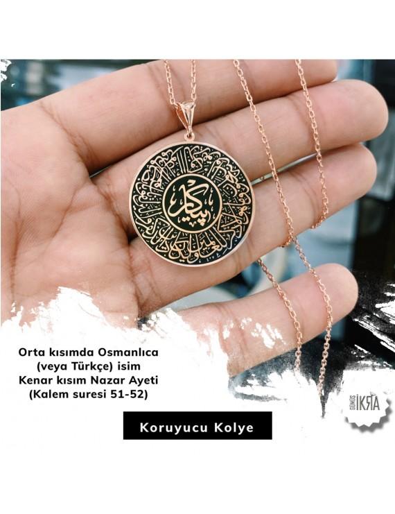 Name Nazar Prayer Necklace