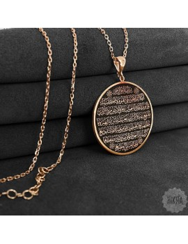 Double Sided Duali Locket Necklace