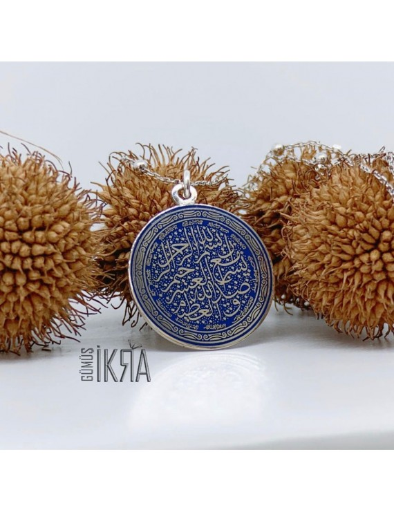 Necklace of the Surah of Inshirah