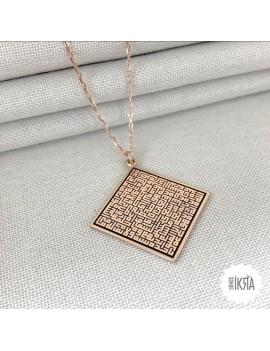 Kufi Hatt Ayetel Kursi Necklace