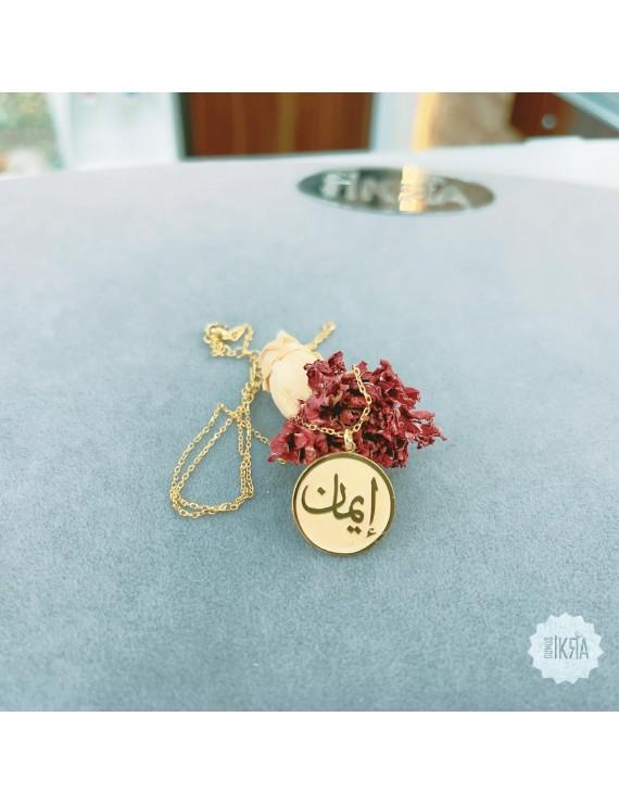 Arabik Name Necklace