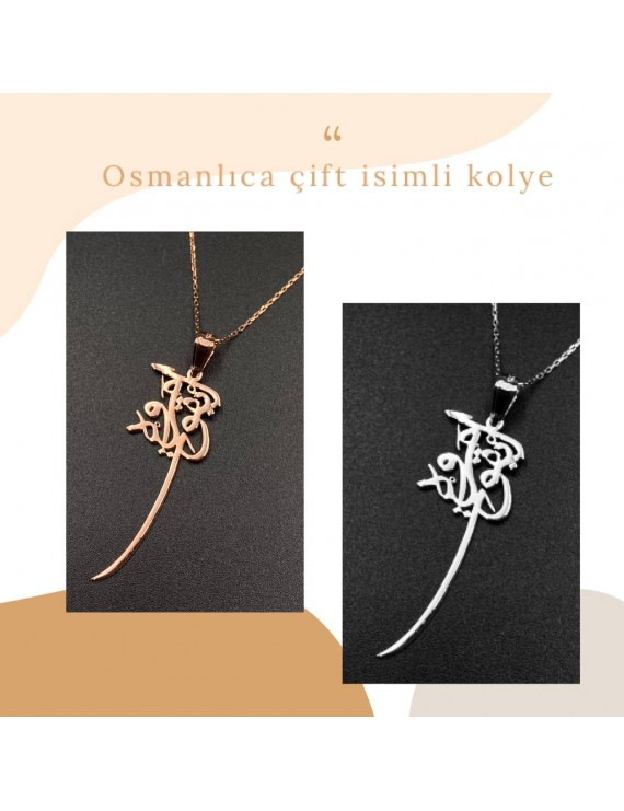two names necklace in arabic