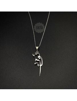 Ottoman Name Necklace