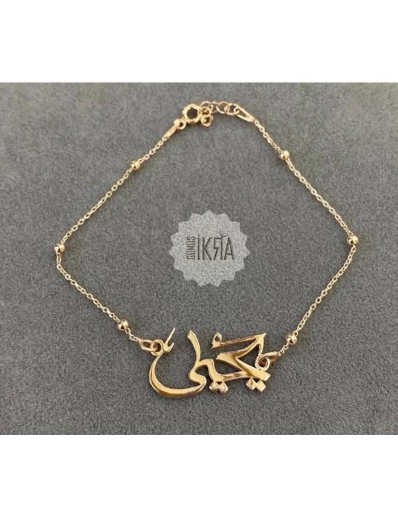 ottoman name bracelet
