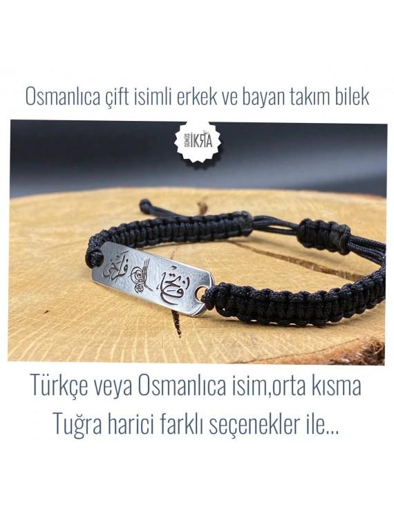 name couple bracelet
