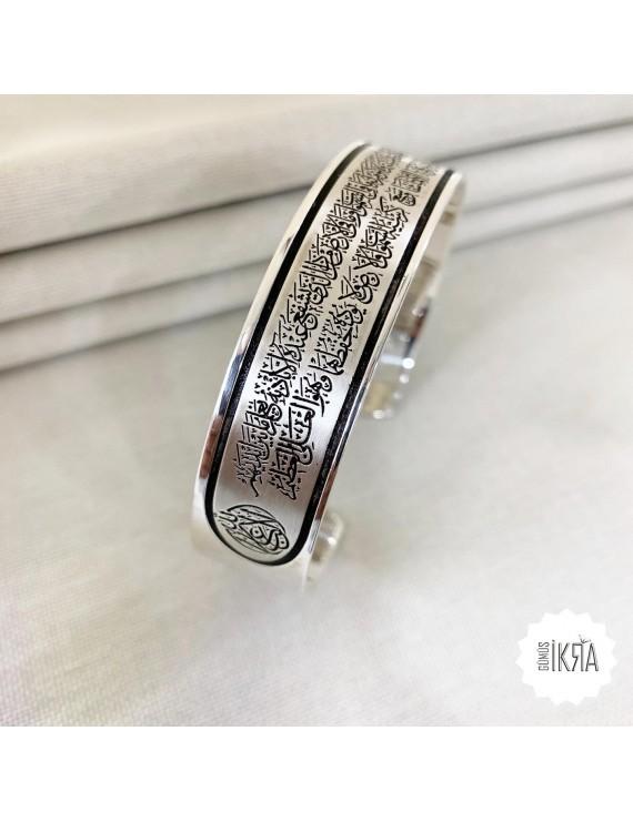 Ayetel Kürsi Men's Bracelet