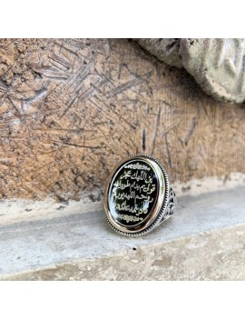 Personalized men's ring