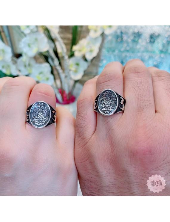 dear rings